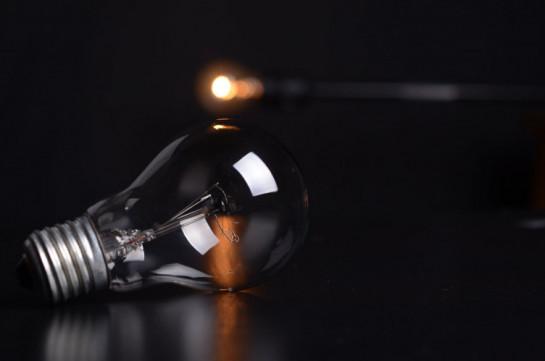 Երևանում և բոլոր մարզերում էլեկտրաէներգիայի անջատումներ են սպասվում