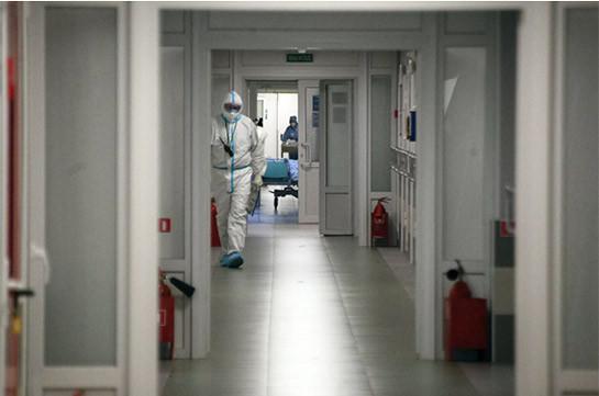 Ռուսաստանում մեկ օրում հայտնաբերվել է կորոնավիրուսային վարակի 14 հազար դեպք