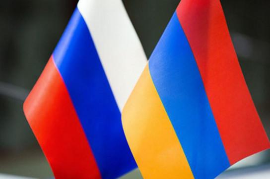 Россия предоставит Армении $3,2 млн для содействия наиболее пострадавшим регионам в постконфликтном восстановлении