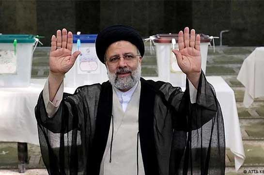 Ebrahim Raisi wins Iran's presidential election