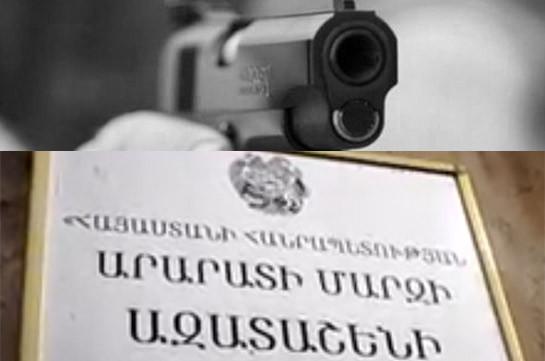 В селе Азаташен прозвучали выстрелы у избирательного участка