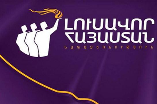 Партия «Светлая Армения» уважает решение народа – заявление