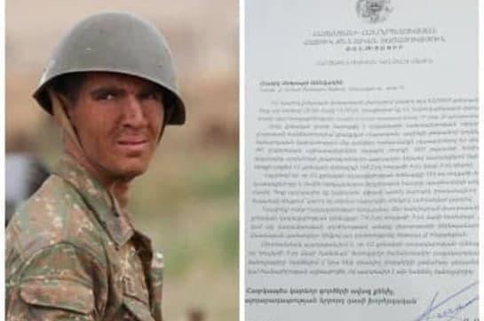 Мать героя 44-дневной войны Альберта Ованнисяна вызвали на допрос в Специальную следственную службу