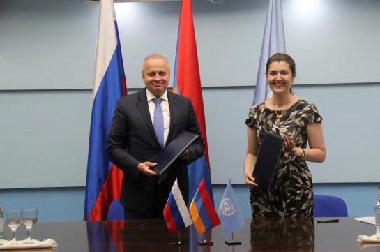 Россия содействует постконфликтному восстановлению Армении: подписан меморандум с ПРООН