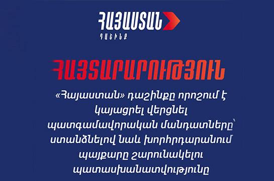 """Armenia"" bloc to take parliamentary mandates"