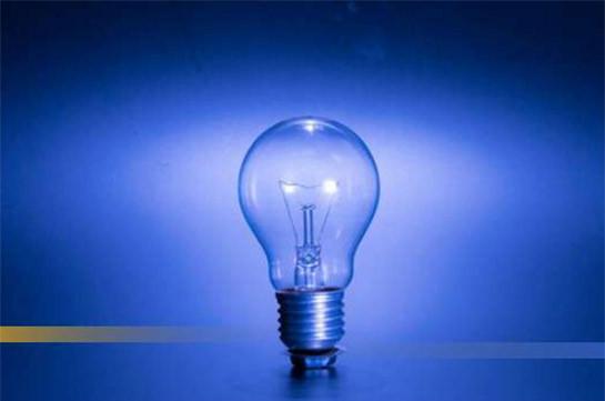Էլեկտրաէներգիայի պլանային անջատումներ կլինեն մարզերում և Երևանում