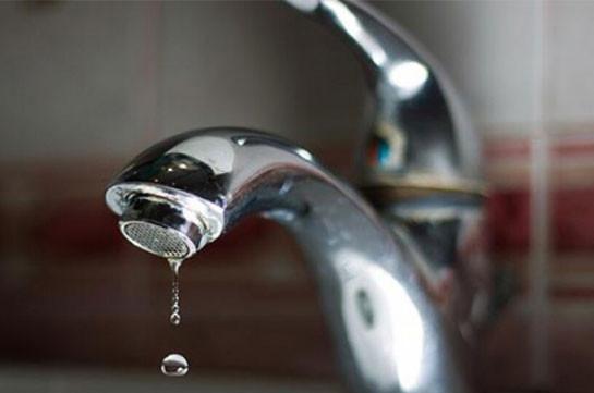 Մալաթիա-Սեբաստիա վարչական շրջանի որոշ տարածքների ջրամատակարարումը ժամանակավորապես դադարեցվել է