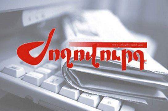 «Жоховурд»: Пашинян распорядился прекратить кампанию против Айка Марутяна