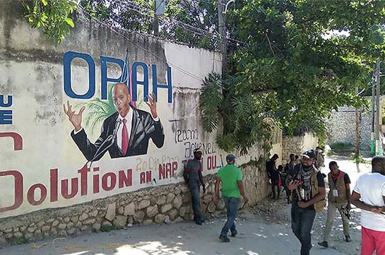 В Гаити отменили прощание с убитым президентом из-за массовых беспорядков