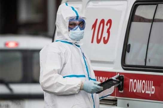 Ռուսաստանում մեկ օրում հայտնաբերվել է կորոնավիրուսային վարակի 23 811 դեպք