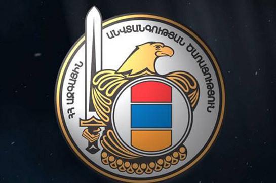 ԱԱԾ-ն կոռուպցիոն բնույթի հանցագործություններ է բացահայտել  Շիրակի մարզում