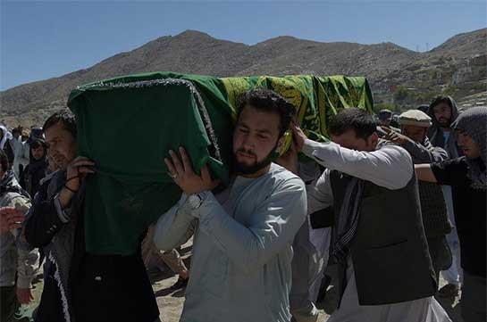 ՄԱԿ-ը հայտարարել է Աֆղանստանում խաղաղ բնակիչների շրջանում զոհերի ռեկորդային քանակի մասին