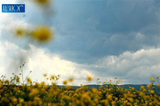 В Армении температура воздуха понизится на 6-8 градусов
