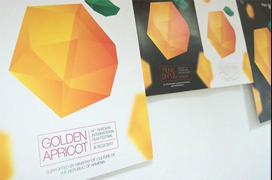 ՀՀ կառավարությունը «Ոսկե ծիրան» կինոփառատոնի անցկացման համար 25 մլն դրամ է տրամադրել