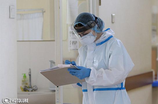 В Армении число зараженных коронавирусом увеличилось на 243, скончались 6 человек