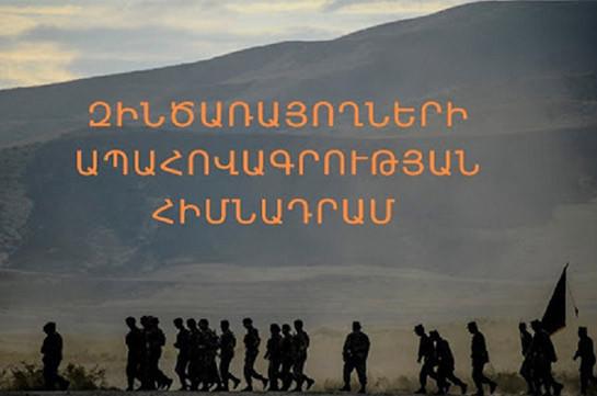 Եվս 35 հերոս զինծառայողներ կամ նրանց ընտանիքները հատուցում են ստացել