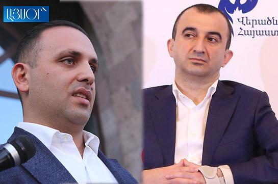 Оппозиционный депутат парламента Армении останется под арестом