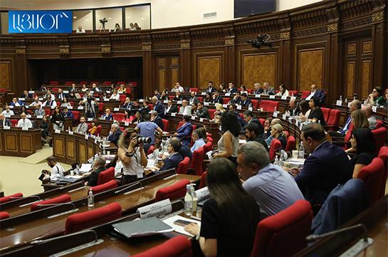 «Քաղաքացիական պայմանագիրն» առաջարկում է՝ իրենք կազմակերպեն ընդդիմադիր փոխնախագահի ընտրությունը