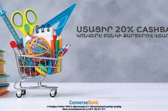 Converse Bank: Cashback and free Student Cards ahead of September 1