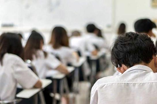Պատերազմի մասնակից ուսանողները և այլ սոցիալական խմբերը կշարունակեն ստանալ ուսման վարձի զեղչ նոր կարգով