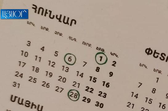 В Армении 2, 3, 4, 5 и 7 января отныне будут рабочими, в правительстве считают, что это положительно повлияет на экономику