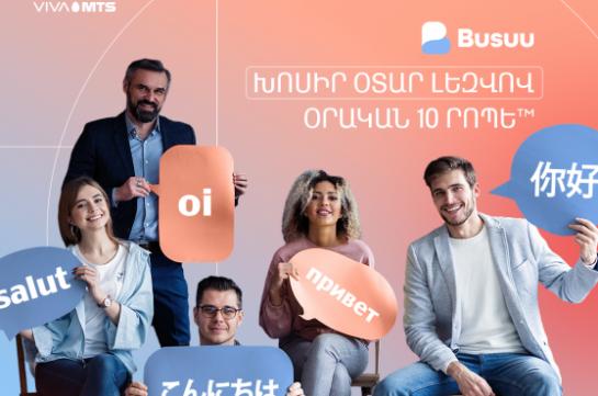 """BUSUU"" language learning app for Viva-MTS subscribers"