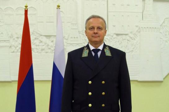 Посол РФ: Российско-армянское союзничество - ключ к успешному развитию наших стран в сегодняшнем сложном мире
