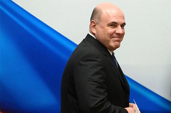 Российско-армянские отношения поступательно развиваются по широкому спектру направлений: Мишустин поздравил Пашиняна