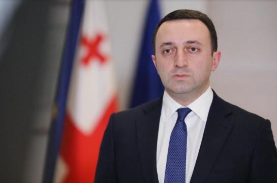 Հավատում եմ, որ հայ ժողովուրդն ապագայում ևս հաջողությամբ կշարունակի անկախ և հզոր պետության կառուցումը. Իրակլի Ղարիբաշվիլի