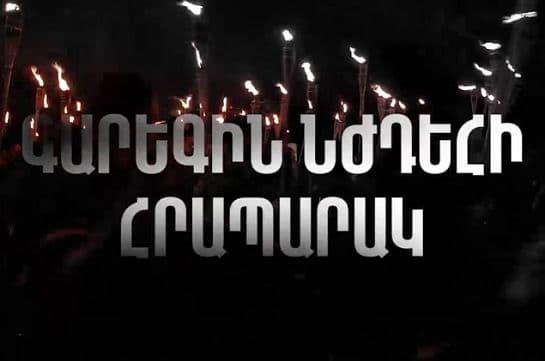 «Ցույց տանք թշնամուն, որ հայը չի հանձնվել». Սեպտեմբերի 26-ին տեղի կունենա Ջահերով երթ դեպի Եռաբլուր
