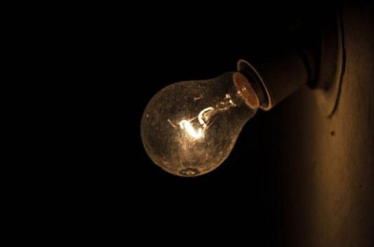 Երևանում և մարզերում էլեկտրաէներգիայի անջատումներ կլինեն