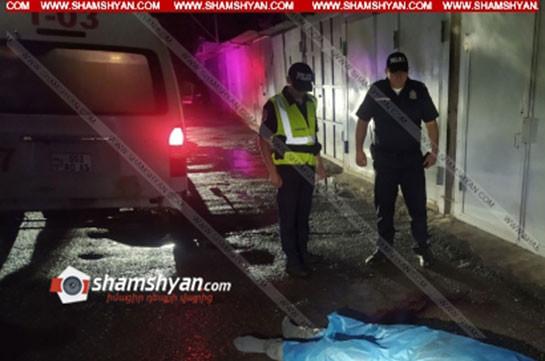 Ողբերգական դեպք՝ Երևանում. շենքերից մեկի բակում հայտնաբերվել է 32-ամյա տղամարդու դի. shamshyan.com