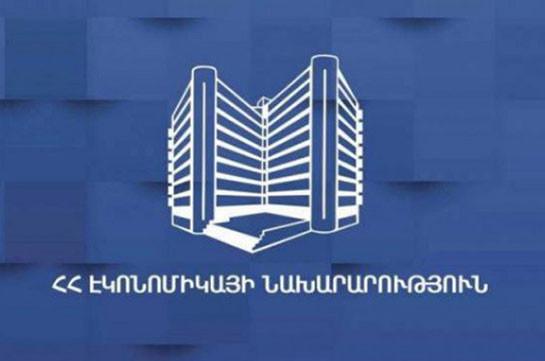 Արմեն Խաչատրյանն ազատվել է ՀՀ էկոնոմիկայի նախարարության գլխավոր քարտուղարի պաշտոնից