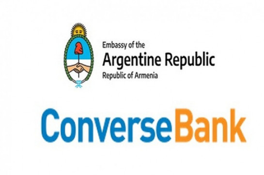 Երևանում Արգենտինական առևտրային պալատ կբացվի