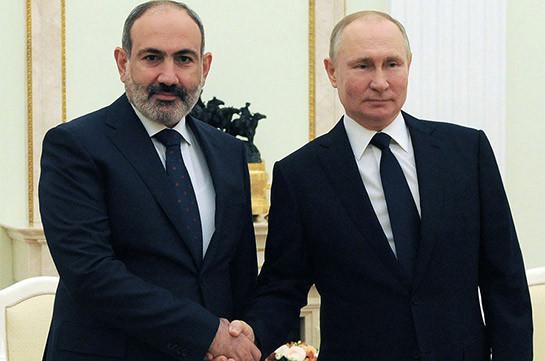 Встреча Путина и Пашиняна состоится 12 октября
