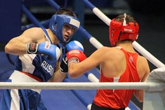 Russian amateur boxing