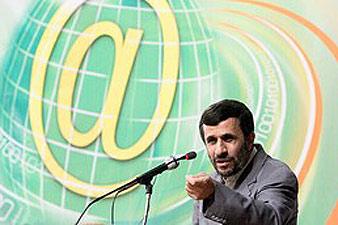 Иран создает свой – отдельный от World Wide Web – Интернет