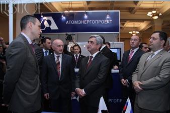 В Армении открылась выставка «Expo-Russia Armenia 2010»