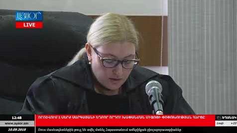 Племянник бывшего президента Армении Сержа Саргсяна освобожден под залог