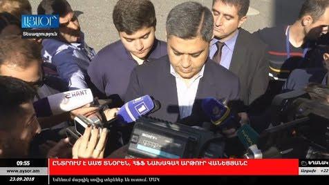 Выборы мэра Еревана будут отражать волю народа - директор СНБ Армении
