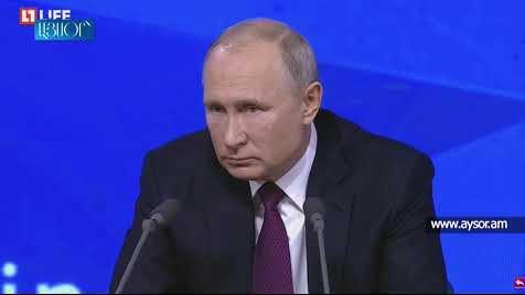 У нас ровные отношения с Арменией - Путин