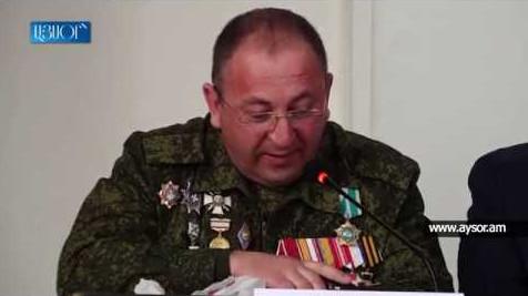 «Право наций на самоопределениее». В Ереване прошла международная конференция