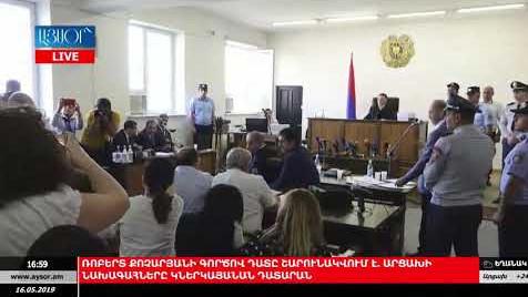 Действующий и бывший президенты Карабаха прибыл в суд, где рассматривается дело Роберта Кочаряна