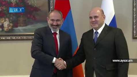 Селфи – это армянское слово. Пашинян познакомился с Мишустиным