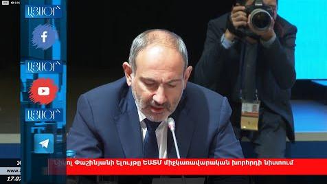 Пашинян: Агрессия Баку не заставит Армению пойти на необоснованные уступки