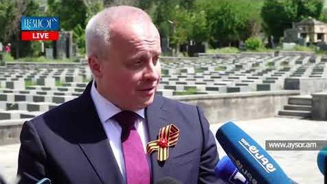 Вопрос возвращения из Азербайджана армянских военнопленных продолжает оставаться в российской повестке – посол РФ в Ереване